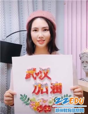 郑州市创新实验学校 杨普