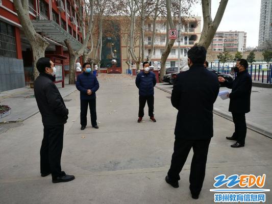 39中党委书记校长刘旭东谋划部署复学后学校疫情防控工作