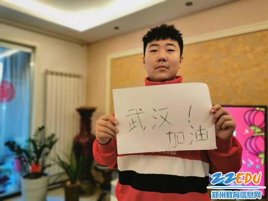39中学生为武汉加油