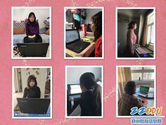 1、金燕教师利用钉钉平台进行网上直播授课(一)