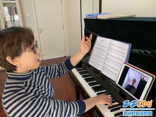 3张艳平老师声乐课在线教学