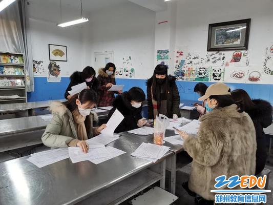外语小学志愿者团队