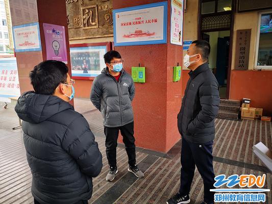 2月20日刘博局长到郑州六十中督导工作_副本
