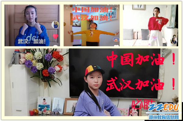 8 啦啦操队员视频宣传加油