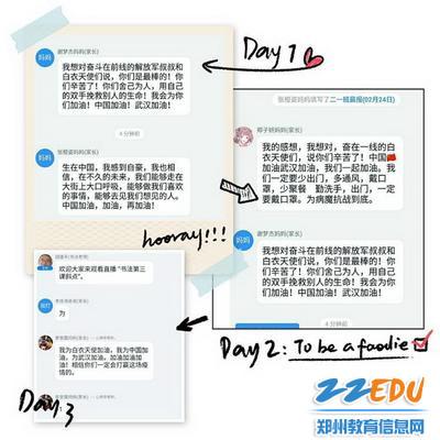 8.学生抒发课后感想_调整大小