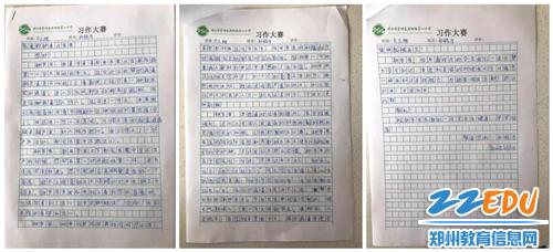 """12.金水区南阳路第一小学组织学生线下写""""致敬英雄的一封信"""""""