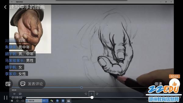 5教师范画教程