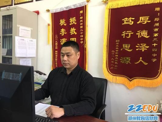 """2郑州市关工委教育指导中心专家委员华国宝开展""""我与祖国共成长""""公益讲座"""
