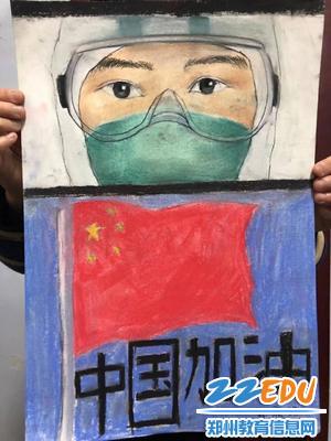 """郑州39中学生用画笔致敬""""最美逆行者"""""""