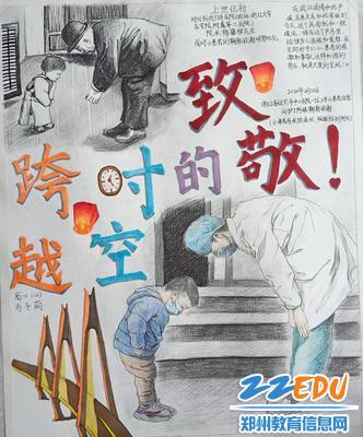 """郑州101中学师生用画笔描绘抗""""疫""""决心"""