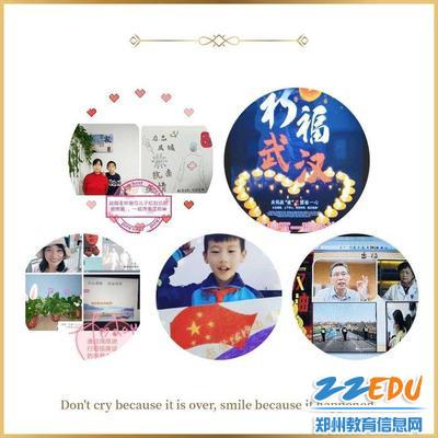 郑州市扶轮外国语学校开展爱国主义教育系列活动