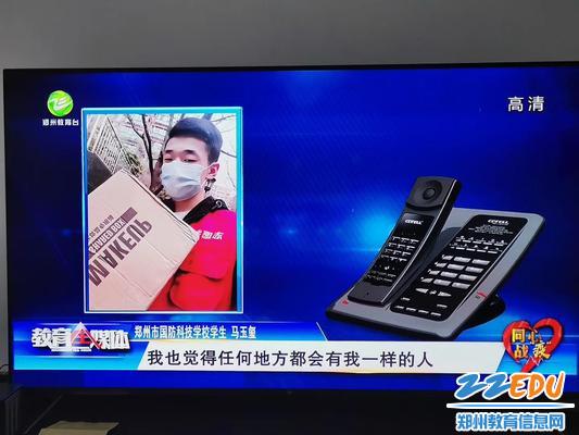 2郑州教育电视台播出我校青年志愿者事迹