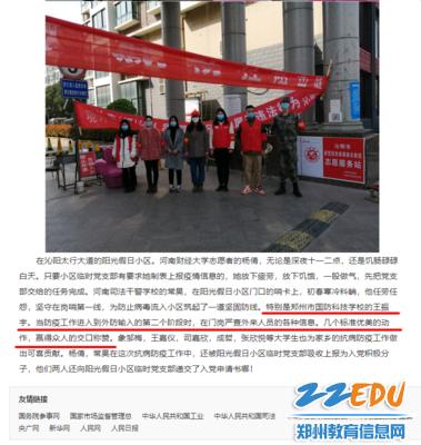 5中国城市网报道王振宇同学事迹