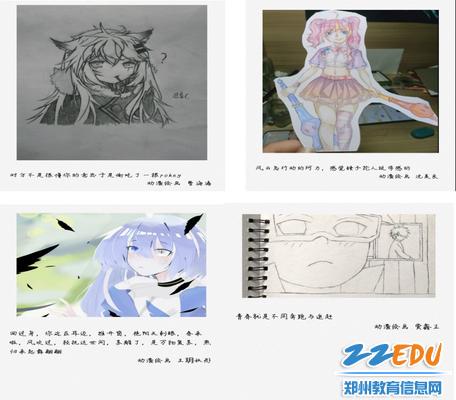 动漫绘画社作品展(部分)