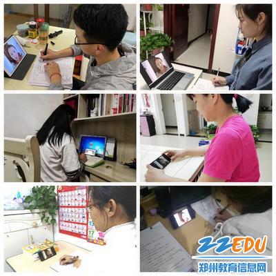 郑州市惠济区的辅导员们_调整大小