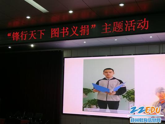八七班张锦洋作为学生代表发言_副本