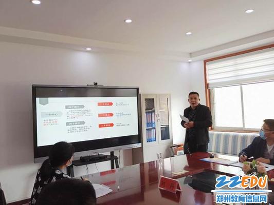 积蓄实力待出发,郑州市扶轮外国语高级中学召开中层干部研讨会