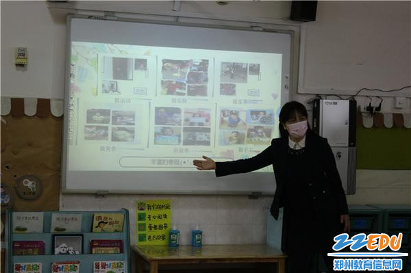 10、陈春模拟为小朋友上开学第一课