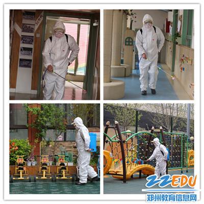 15、后勤工作人员进行园区各个地方做好消毒工作
