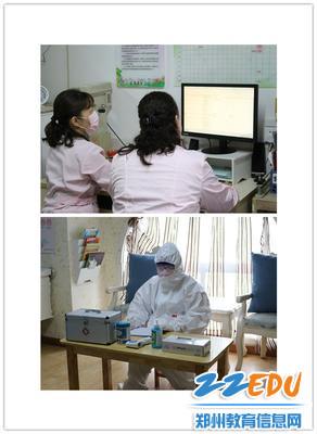 16、保健室老师进行幼儿健康信息统计工作及模拟隔离室工作场景
