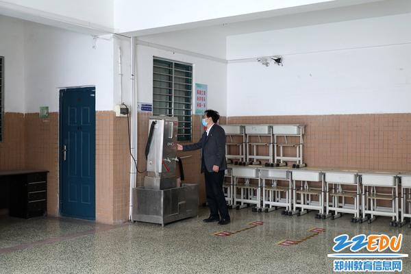 教学楼安全排查 (3)