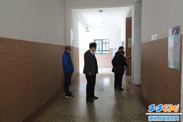 教学楼安全排查 (2)