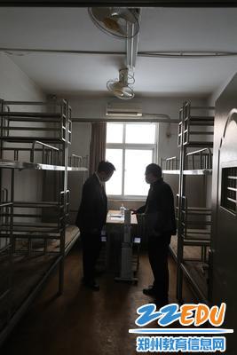 宿舍隔离室安全排查
