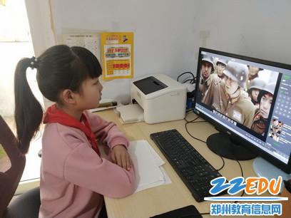 惠济区南阳小学开展清明节线上观影活动_调整大小