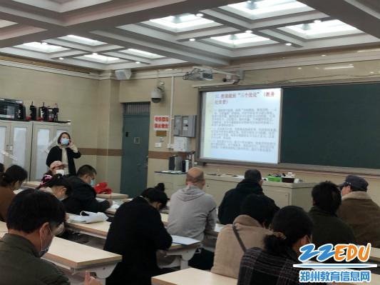 教务处主任刘铮对高三上课要求进行讲解