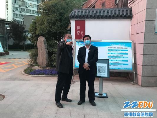 1.市教育局党组书记、局长王中立到郑州14中视察工作