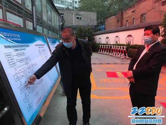 3.杨建校长介绍学校各项防疫制度上墙
