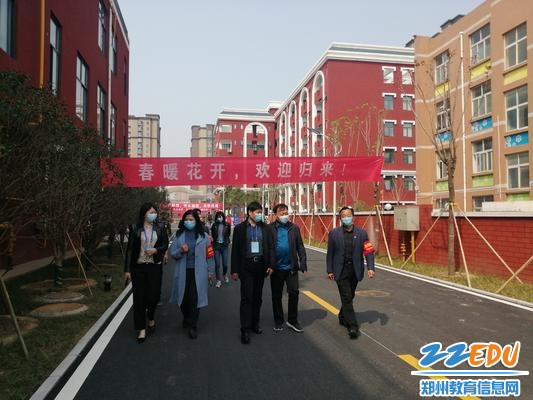 10郑州市教育局、二七区教体局领导指导工作