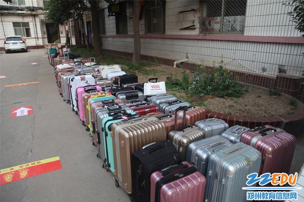 行李统一放置