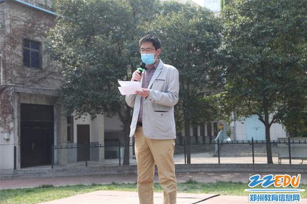 政教主任毛卫平宣读开学纪律要求