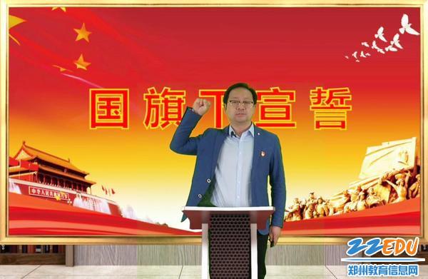 团委书记王珵领誓