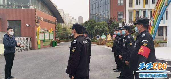 1、陈永贵副校长主持召开安保人员工作会议_副本