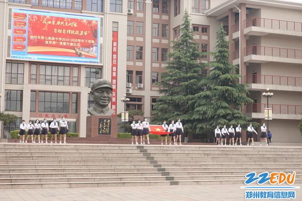 郑州市第七高级中学复学第一课这样上