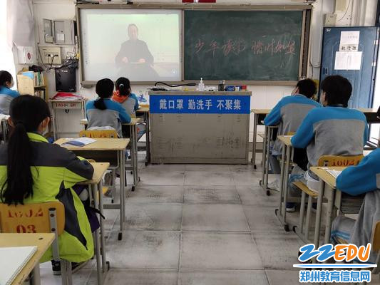"""郑州三中党总支书记、校长查保翔为学生上""""开学第一课"""""""