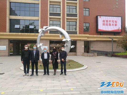 郑州市教育局领导崔林斌一行到34中督查九年级复学工作