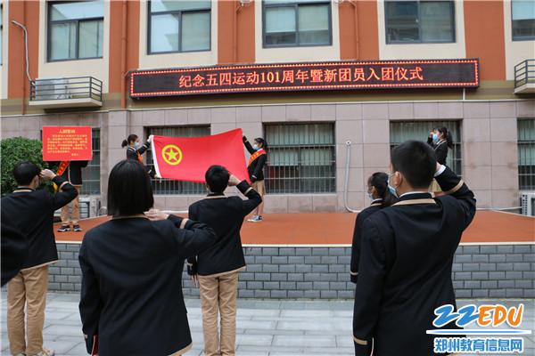 3.新团员们面对团旗庄严宣誓_副本
