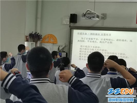 5防溺水教育庄严宣誓20200509105652