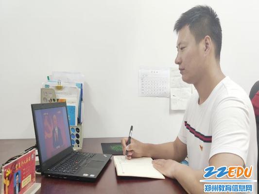 第二党支部陈坤书记学习