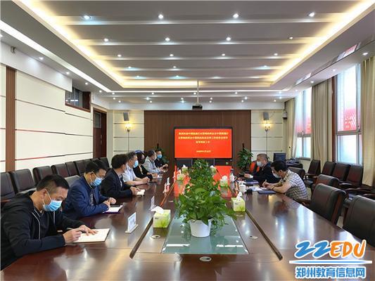 1 中国流通行业管理政研会在学校调研