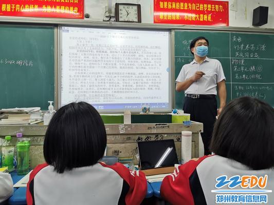后疫情时期,中学生该怎么做?  郑州市第七高级中学高二师生有话