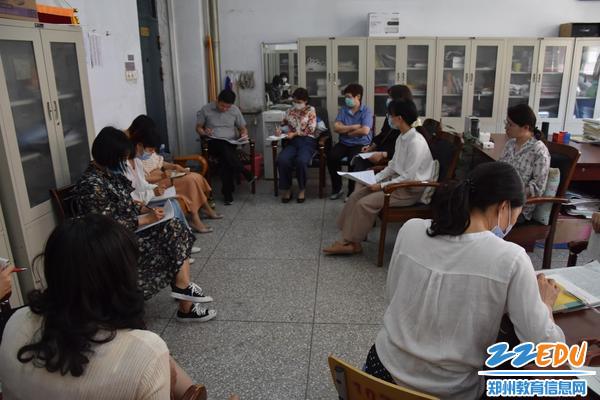 英语组集体教研