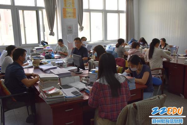 政史地组集体教研