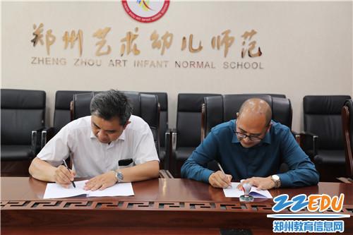 副校级干部赵泳江与五季跨境董事长陈国华合影签订校企合作协议