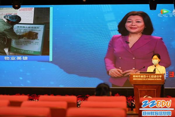 在平凡岗位上续写不平凡的故事 郑州市第四十七初级中学举行主题党日活动