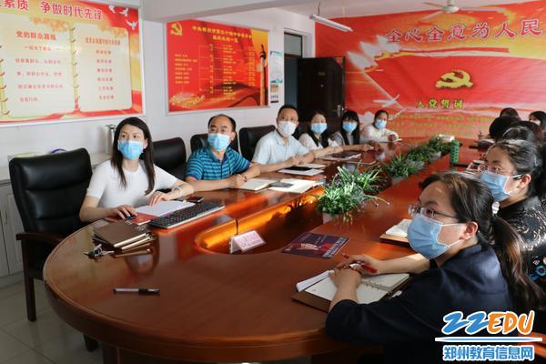 第二支部举行党员活动日活动。