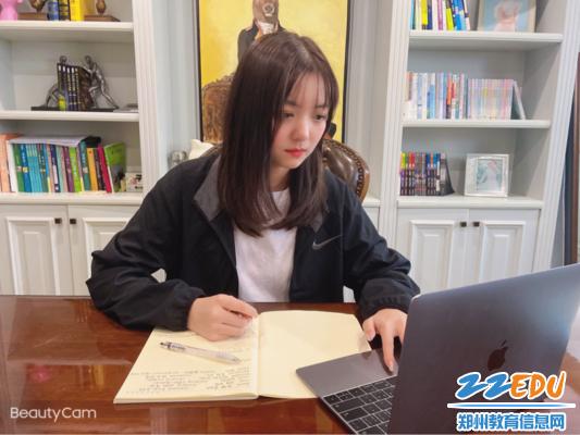张欣悦同学在学习